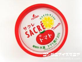 フタバ食品 サクレ トマト