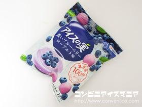 グリコ アイスの実 濃いブルーベリーヨーグルト味