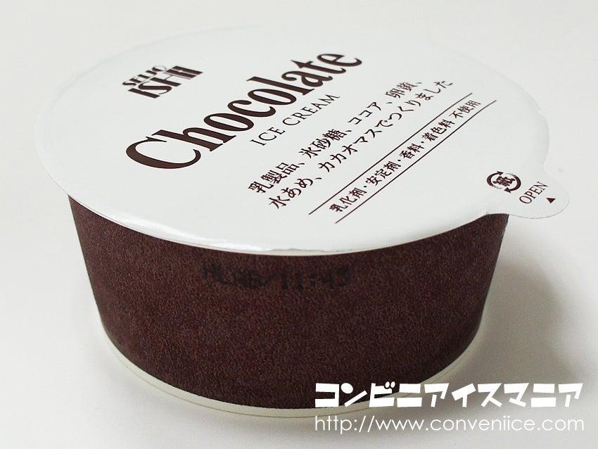 成城石井 アイスクリーム チョコレート