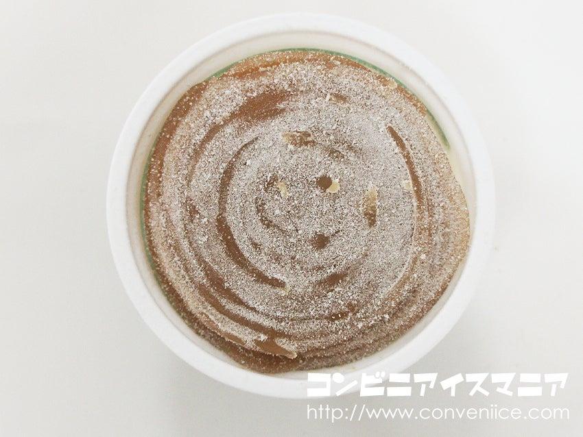 赤城乳業 スイーツカップ モンブラン