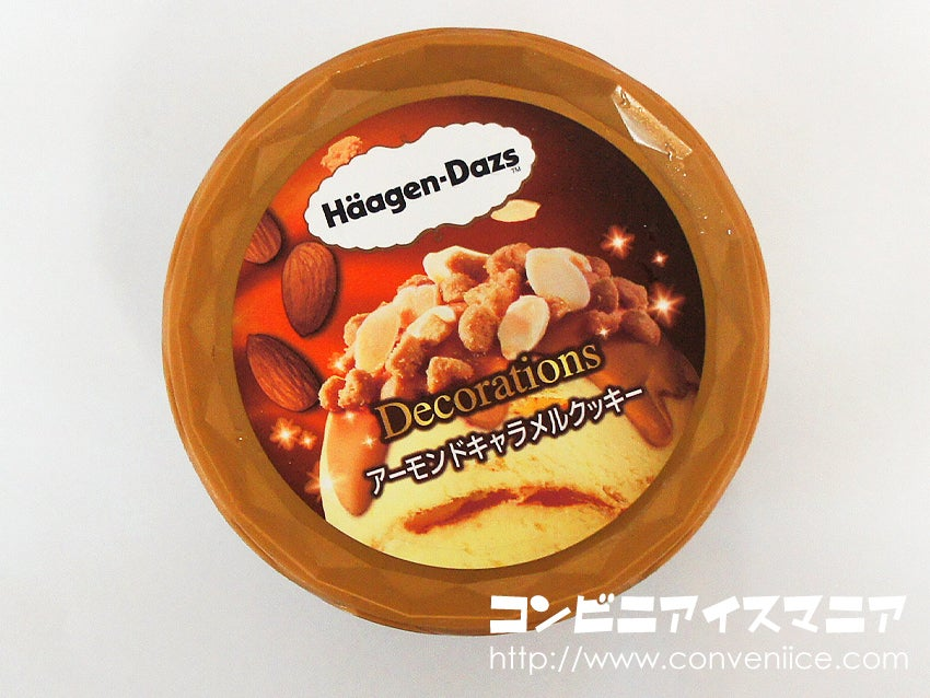 ハーゲンダッツ Decorations(デコレーションズ) アーモンドキャラメルクッキー