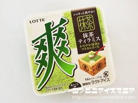 ロッテ 爽 抹茶ティラミス