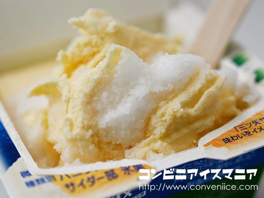 ロッテ 爽バニラ×三ツ矢サイダー®