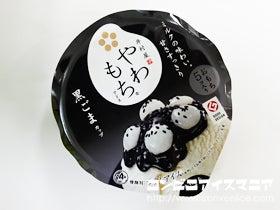 井村屋 やわもちアイス 黒ごまカップ