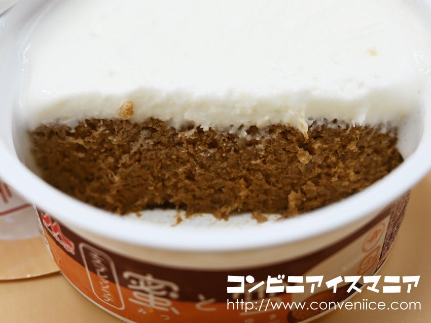 森永乳業 蜜と雪 エスプレッソラテ