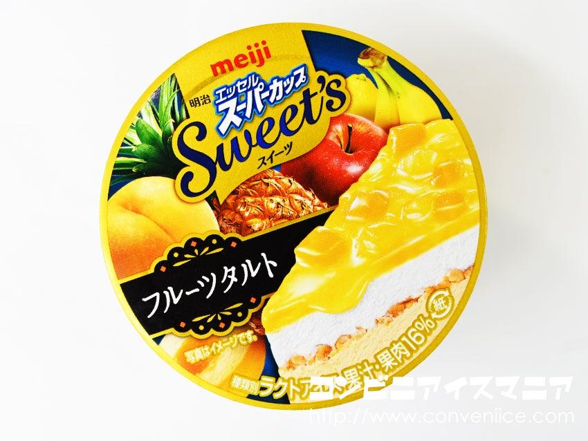 明治エッセル スーパーカップ Sweet's フルーツタルト