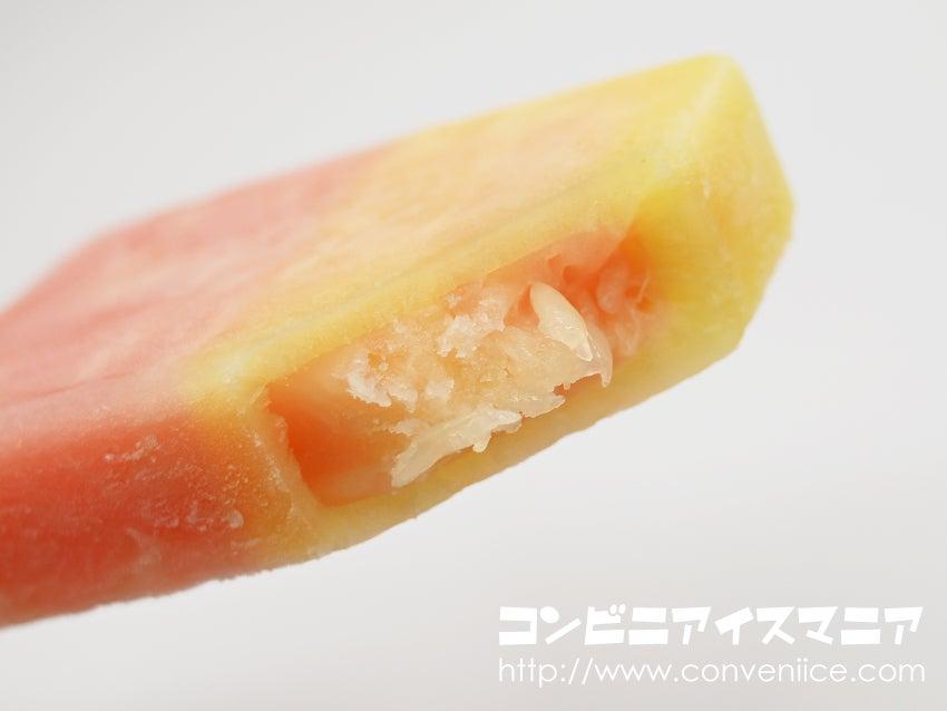 赤城乳業 ガツン、とダブルグレープフルーツ