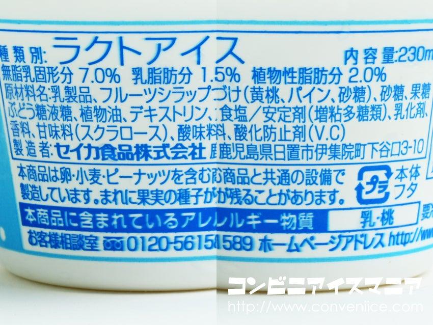 セイカ食品 南国白くま練乳ソフト
