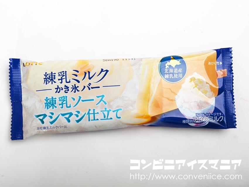 ロッテ 練乳ミルクかき氷バー 練乳ソースマシマシ仕立て