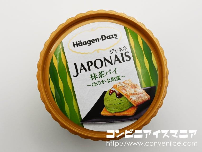 ハーゲンダッツ ジャポネ 抹茶パイ~ほのかな黒蜜~
