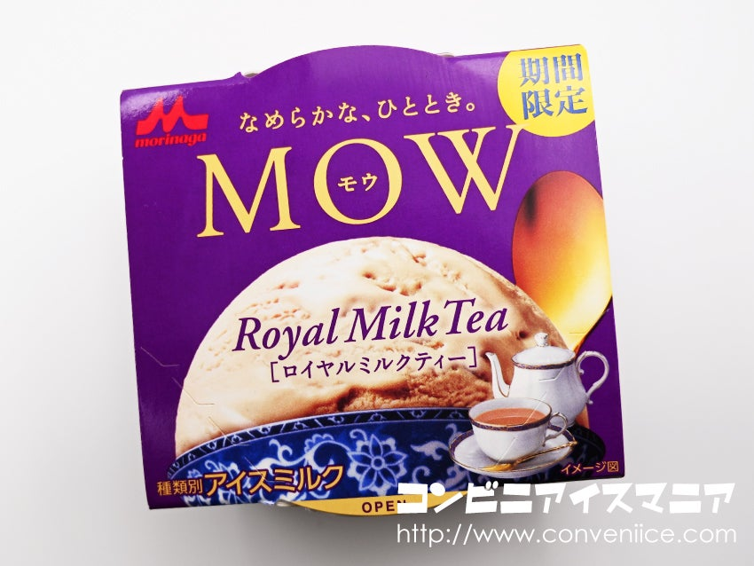 森永乳業 MOW (モウ) ロイヤルミルクティー