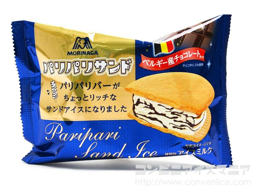 森永製菓 パリパリサンド