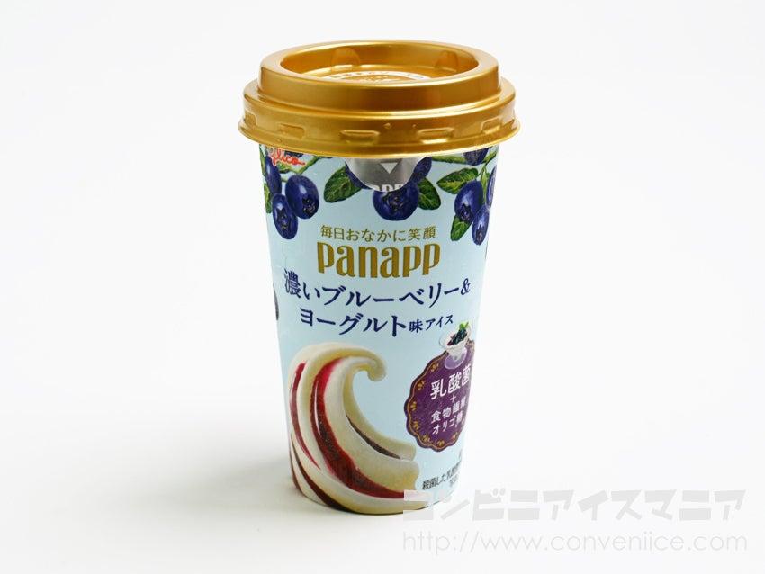 グリコ パナップ 毎日おなかに笑顔 濃いブルーベリー&ヨーグルト味アイス