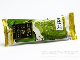 明治 辻利 お濃い抹茶 チョコレート&クランチ