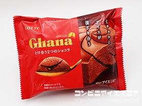ロッテ ガーナ(Ghana) とけ合う2つのショコラ