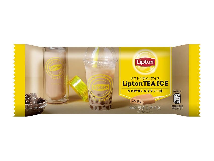 赤城乳業 リプトンティーアイス タピオカミルクティー味