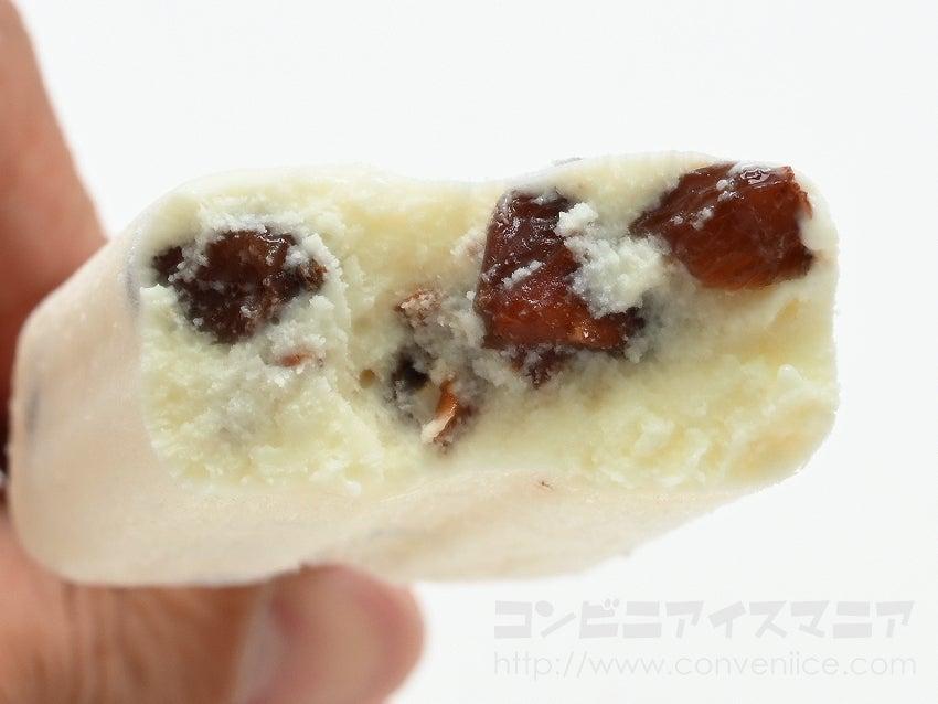 井村屋 kiri クリームチーズアイス 芳醇ラムレーズン