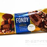 フォンディ(FONDY) チョコレート