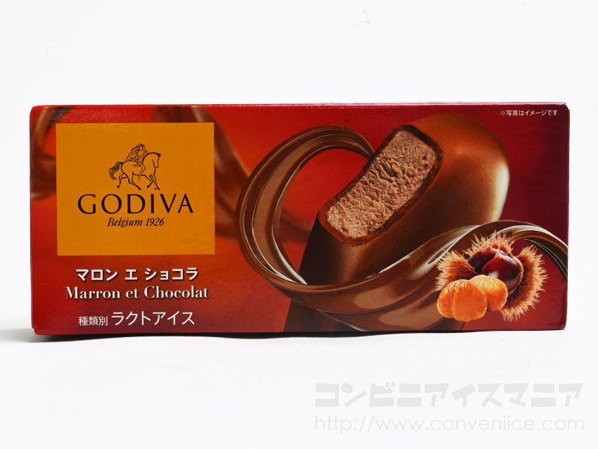 ゴディバ(GODIVA) マロン エ ショコラ