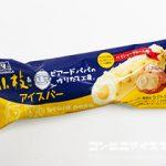 小枝アイスバー パイシュークリーム味