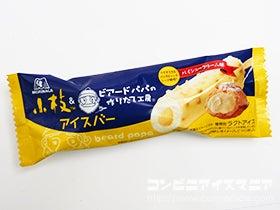 森永製菓 小枝アイスバー パイシュークリーム味