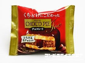 ロッテ くちどけにこだわったチョコパイアイス チョコレート
