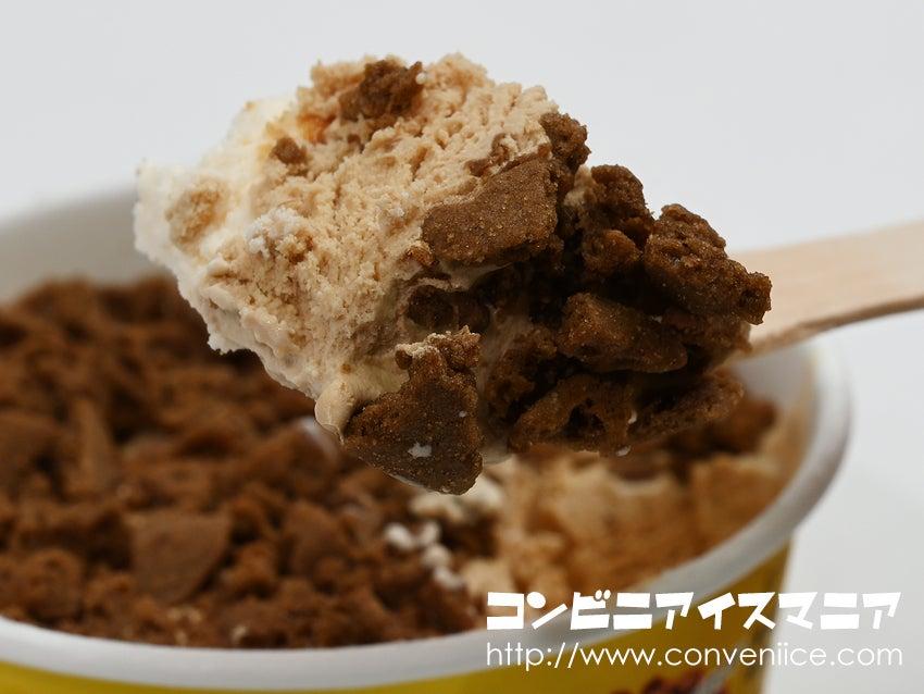 明治 明治エッセル スーパーカップ Sweet's アフォガード