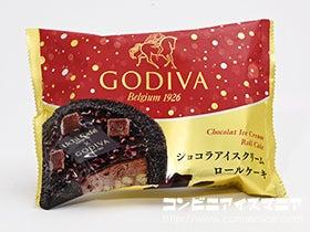 Uchi Café×GODIVA ショコラアイスクリームロールケーキ