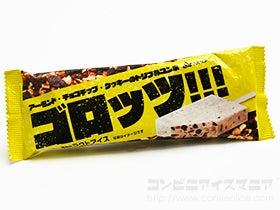 赤城乳業 ゴロッツ!!!
