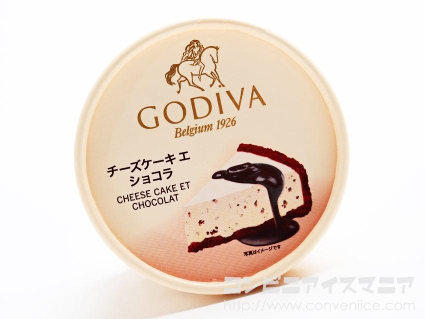 ゴディバ(GODIVA) チーズケーキ エ ショコラ