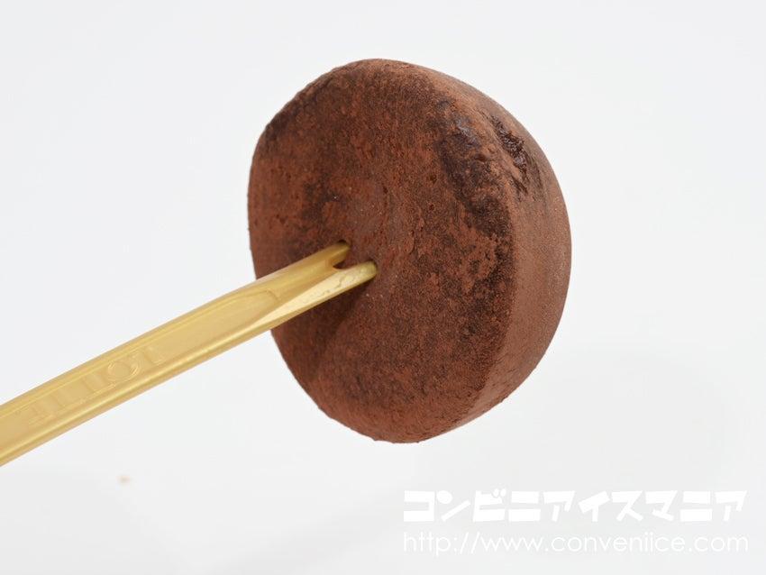 濃厚生チョコ ラムレーズン