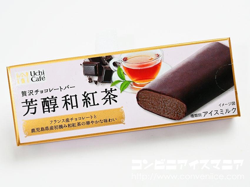 ウチカフェ 贅沢チョコレートバー 芳醇和紅茶