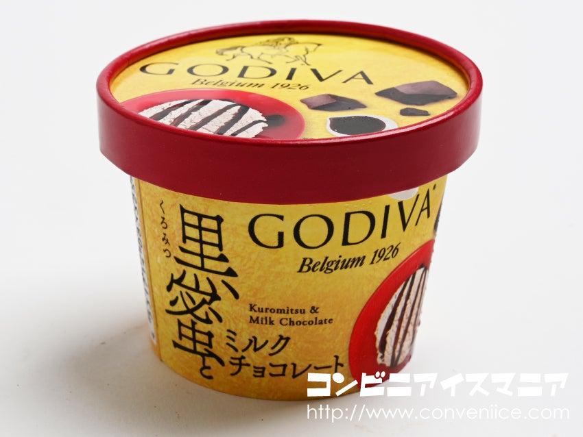 ゴディバ(GODIVA) 黒蜜とミルクチョコレート