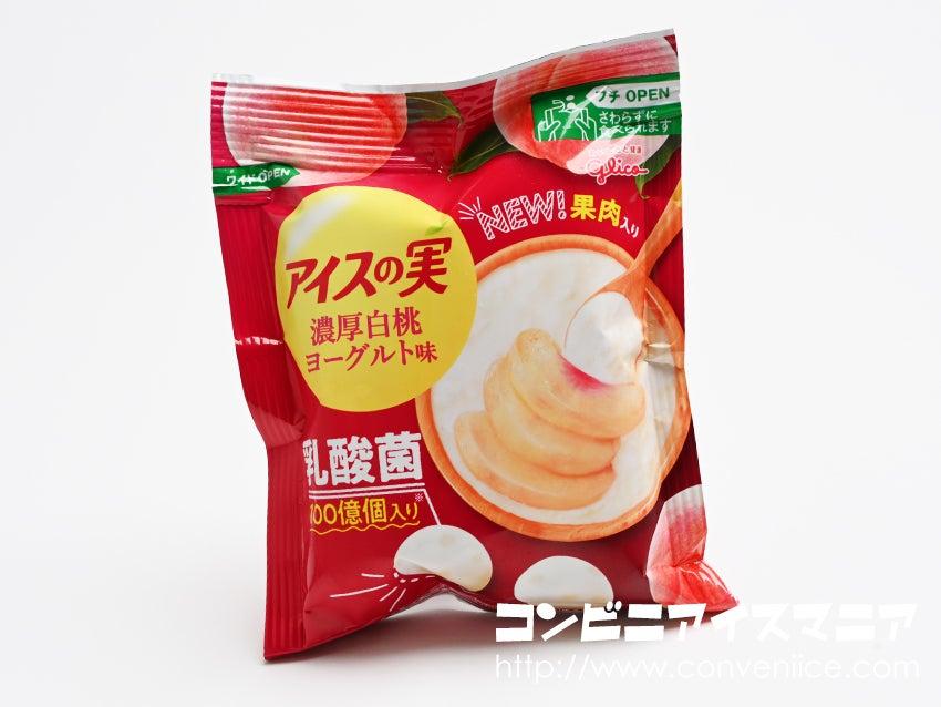 グリコ アイスの実 濃厚白桃ヨーグルト味