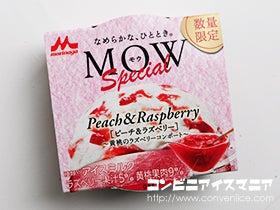 MOW (モウ)  スペシャル ピーチ&ラズベリー