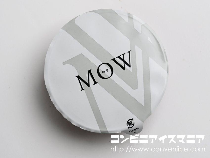 森永乳業 MOW (モウ)  スペシャル ピーチ&ラズベリー