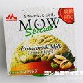 森永乳業 MOW (モウ) スペシャル ピスタチオ&ミルク
