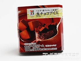 生チョコアイス