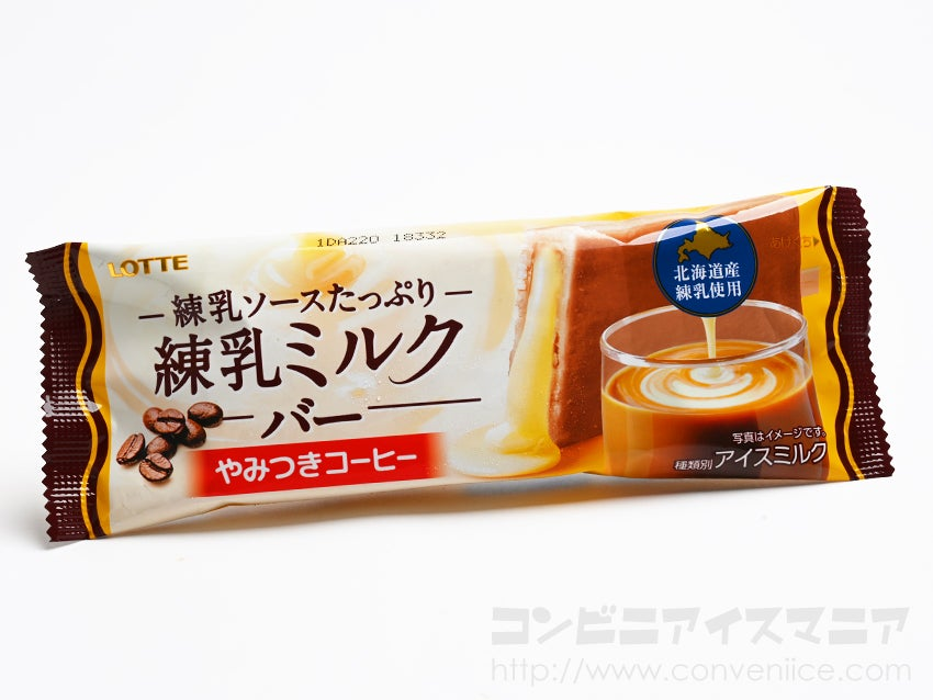 ロッテ 練乳ミルクバー やみつきコーヒー