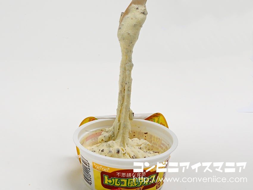 ロッテ トルコ風アイス チョコバナナ