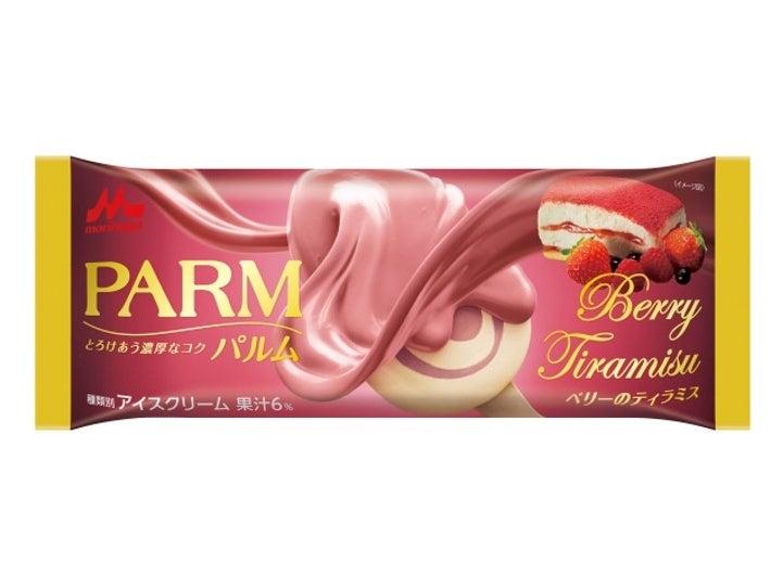 森永乳業 PARM(パルム)ベリーのティラミス