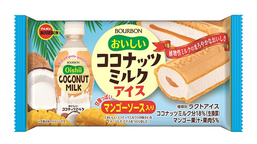 ブルボン おいしいココナッツミルクアイス