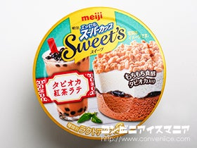 明治エッセル スーパーカップ Sweet's タピオカ紅茶ラテ