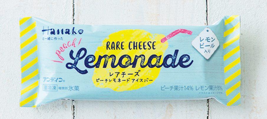 アンデイコ Hanakoと一緒に作った「レアチーズ ピーチレモネードアイスバー」