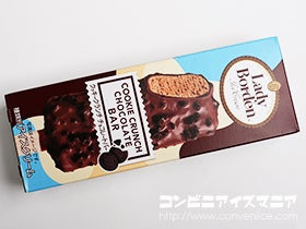 ロッテ レディーボーデン(Lady Borden) クッキークランチチョコレートバー