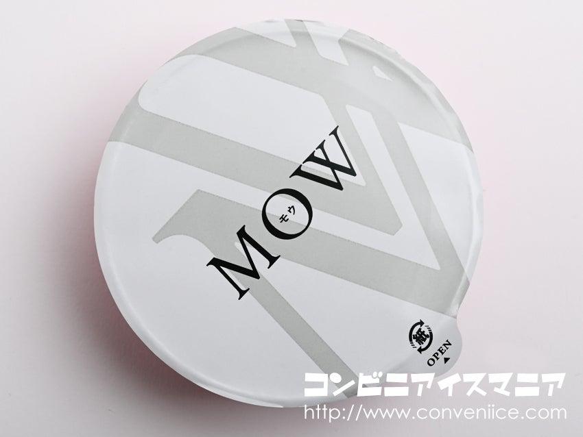 森永乳業 MOW (モウ)  甘く香るいちご