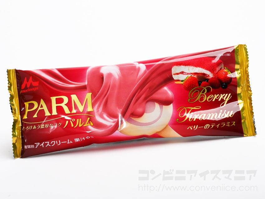 森永乳業 PARM(パルム) ベリーのティラミス