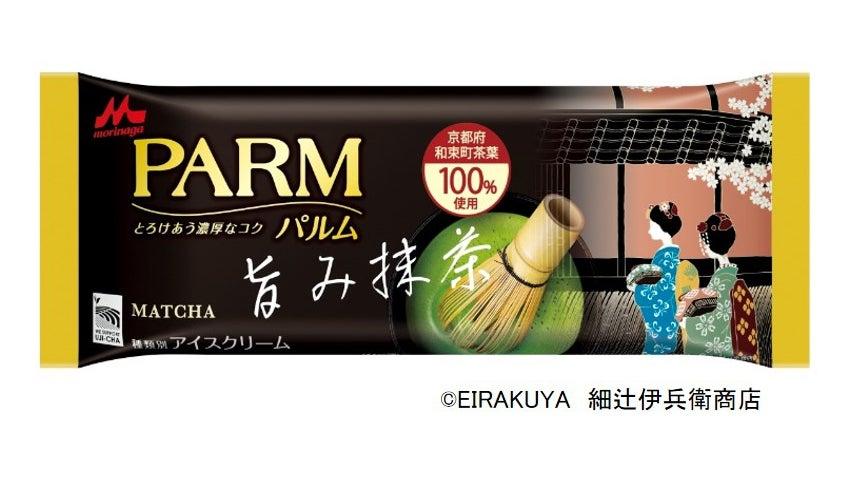 森永乳業 PARM(パルム)旨み抹茶