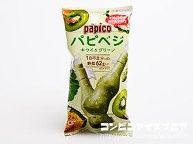 グリコ パピコ パピベジ キウイ&グリーン