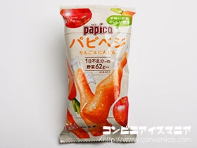 グリコ パピコ パピベジ りんご&にんじん